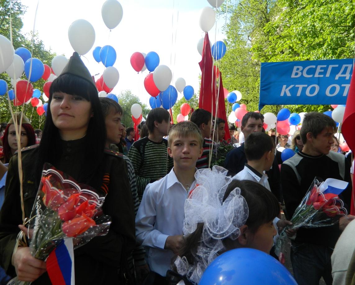 D:\Фото\9 мая 2013год Балашов\098 133.jpg