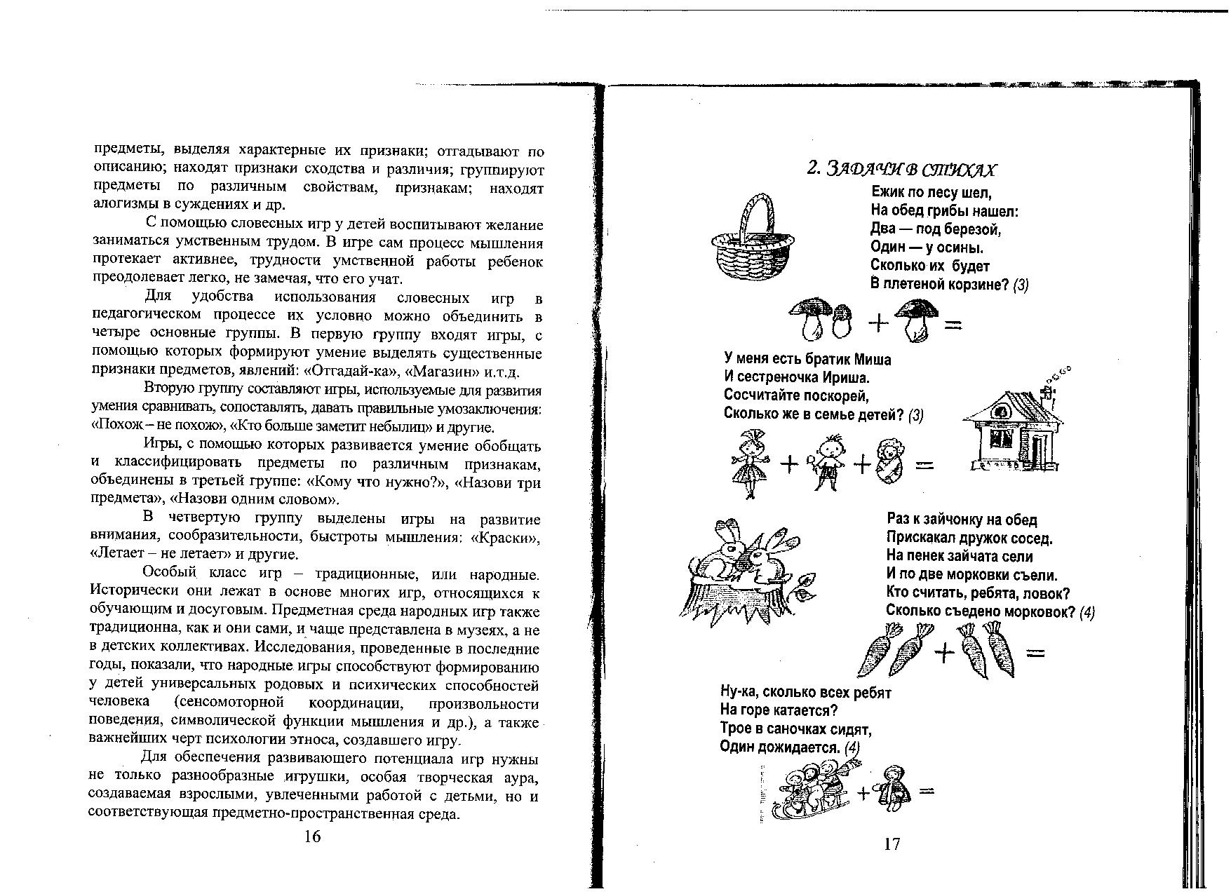 A86D0454