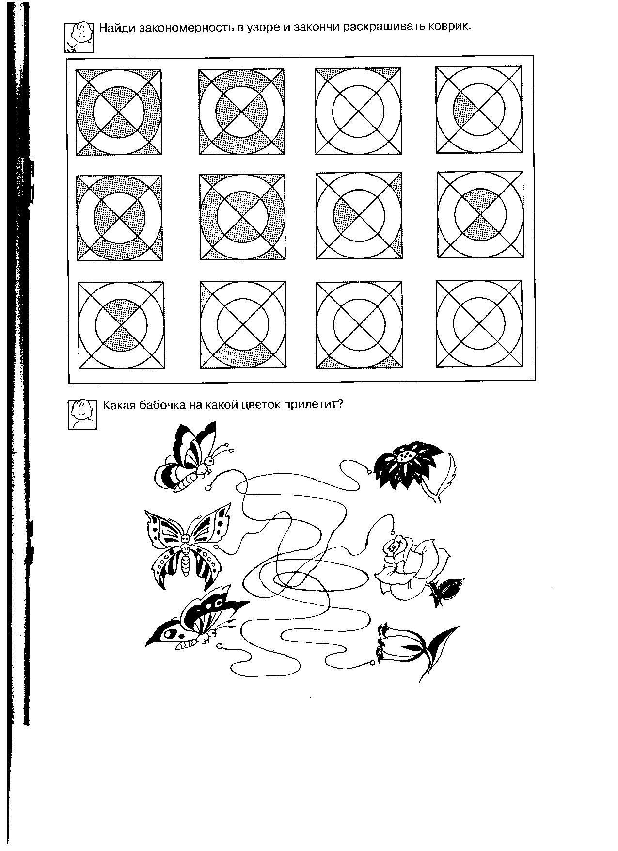 CC61D30B
