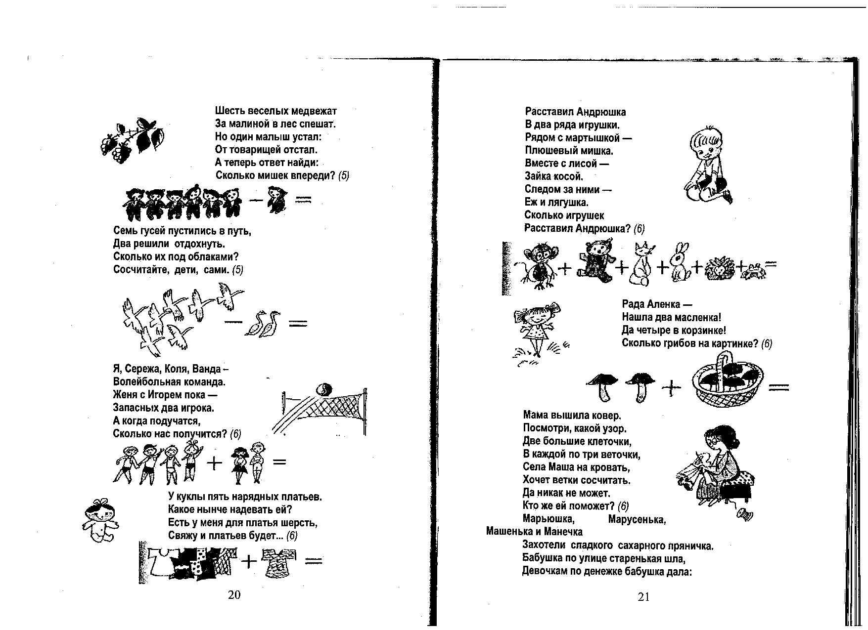 70F73A7E
