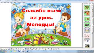 hello_html_66f05ea4.png