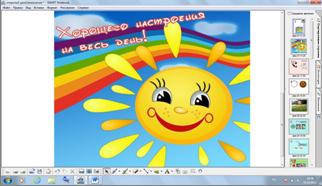 hello_html_6dedfb00.png
