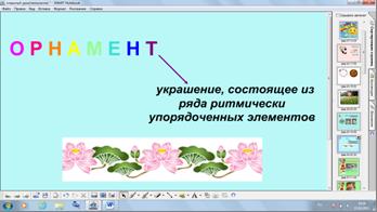 hello_html_7c6aa353.png