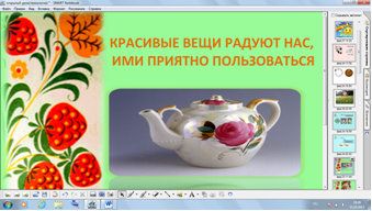 hello_html_mb6e18e7.png