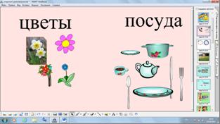 hello_html_mffa1f2f.png