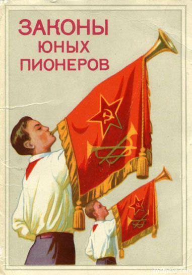 C:\Documents and Settings\Сергей\Мои документы\Downloads\1245341861_1.jpg