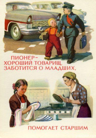 C:\Documents and Settings\Сергей\Мои документы\Downloads\1245341924_5.jpg