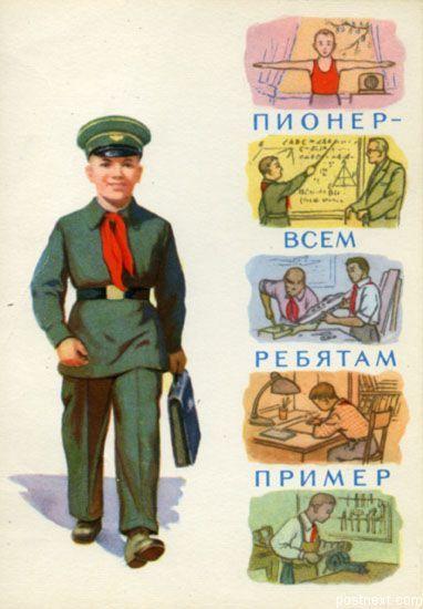 C:\Documents and Settings\Сергей\Мои документы\Downloads\Копия 1245341867_2.jpg