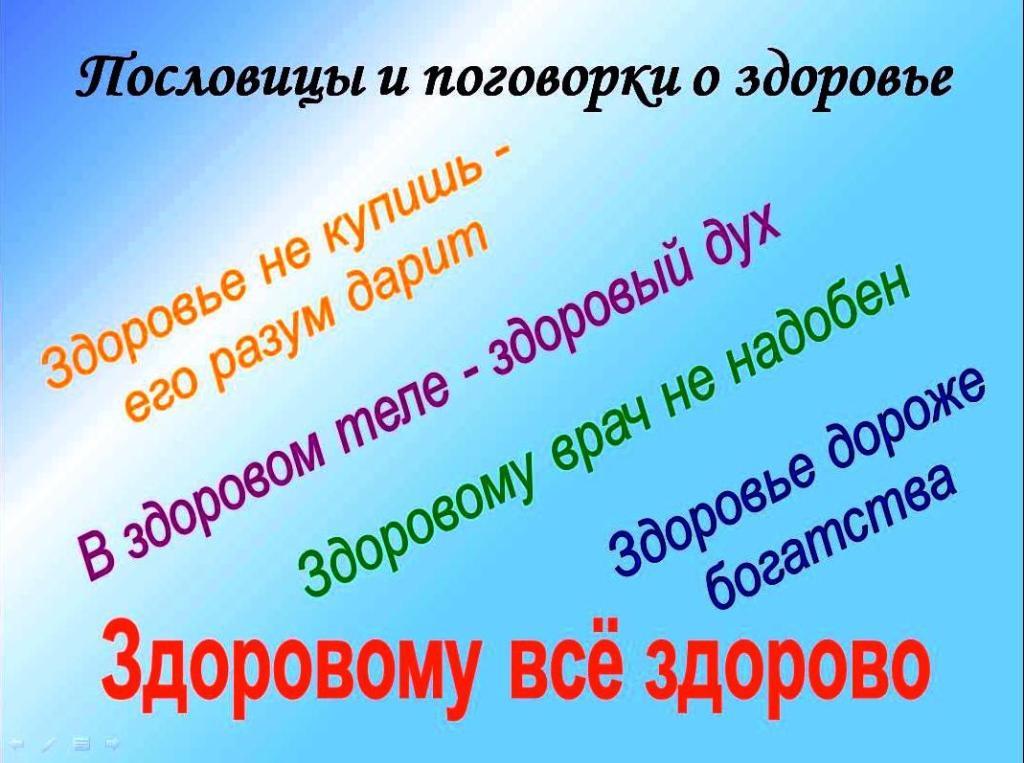 hello_html_1e3b28c5.jpg