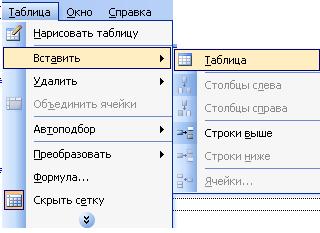 hello_html_2d91df1d.png