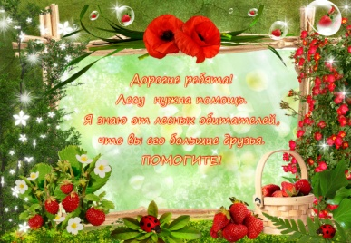 C:\Documents and Settings\310712\Рабочий стол\аттестация мама2\VipTalisman46.jpg