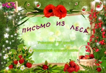 C:\Documents and Settings\310712\Рабочий стол\аттестация мама2\VipTalisman45.jpg