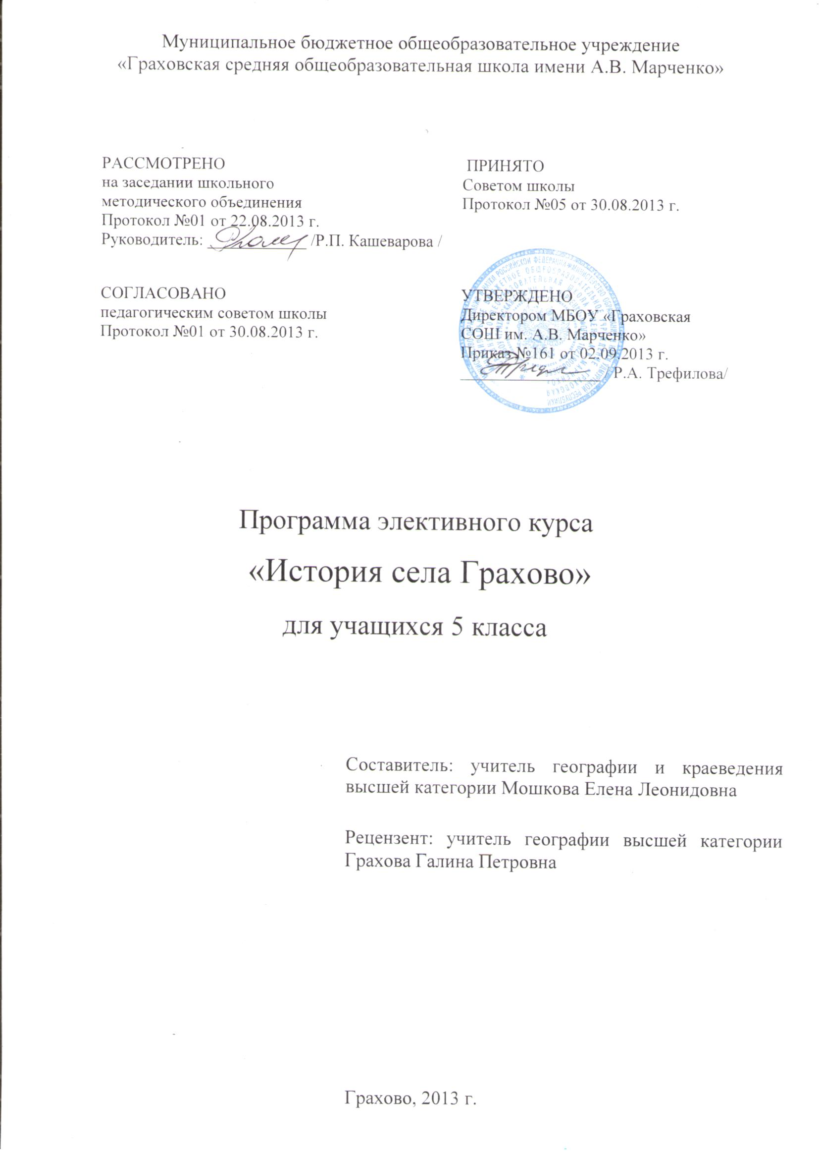 C:\Users\Raybook\Documents\ScanTo\Document_295.tif