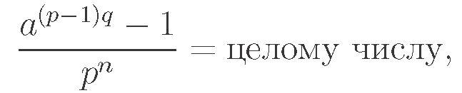http://edu.uni-dubna.ru/uploads/articles/4/Bunyakovsky_exhibition-23.jpg