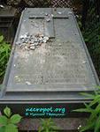 G:\Загрузки\могила Буняковского фото 2 изображения найдено в Яндекс.Картинках_files\i_002.jpg
