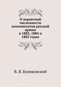 L:\фото Буняковский\e2ccee8a49374fee831376f47011e3f9.jpg
