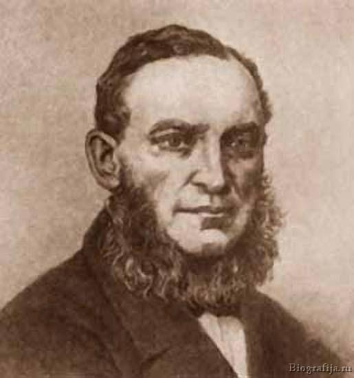 Описание: Буняковский Виктор Яковлевич