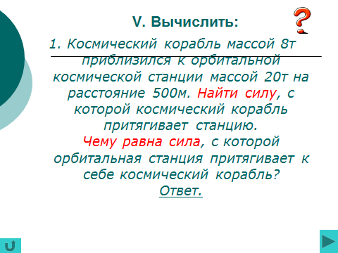 hello_html_2fb1b274.png