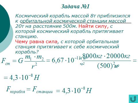 hello_html_m44cf5bd4.png