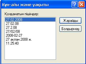 hello_html_6dd5d5c3.png