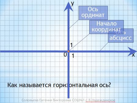 hello_html_29423978.jpg