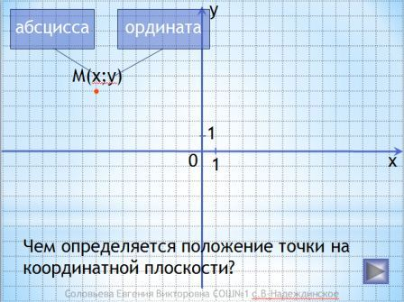 hello_html_61a9e304.jpg