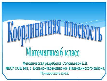 hello_html_m628890db.jpg