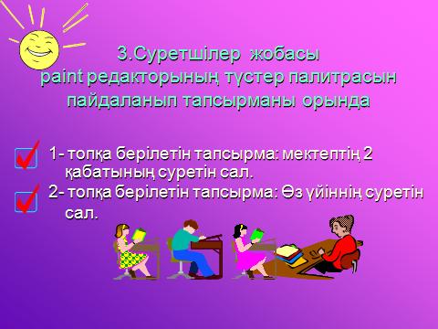 hello_html_2d09aca0.png