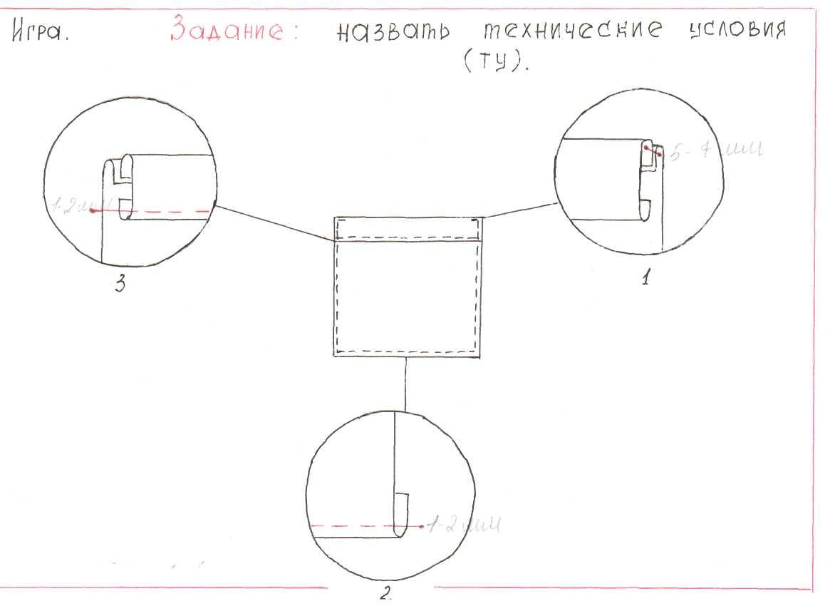 hello_html_m193723c0.jpg