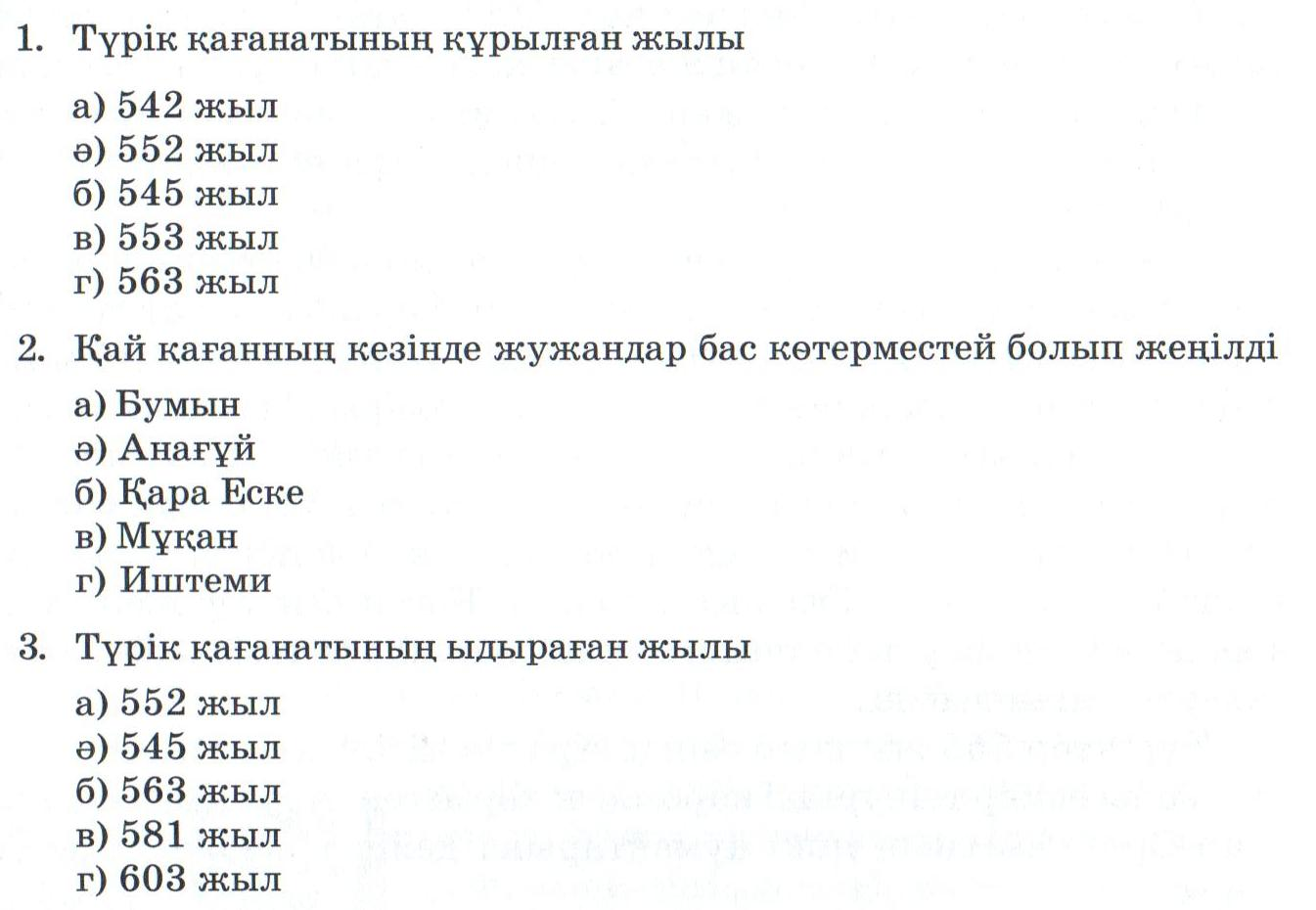 hello_html_m63fb753e.jpg