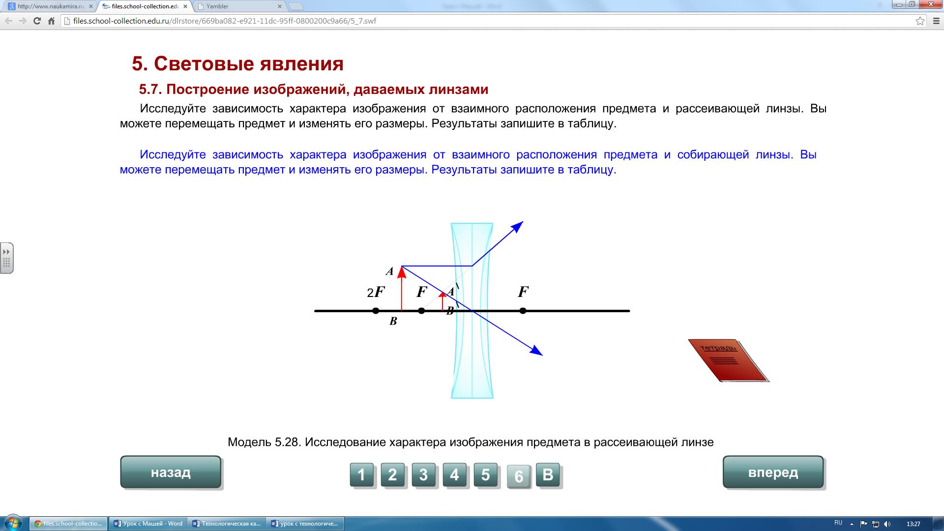 hello_html_1bdcee72.png