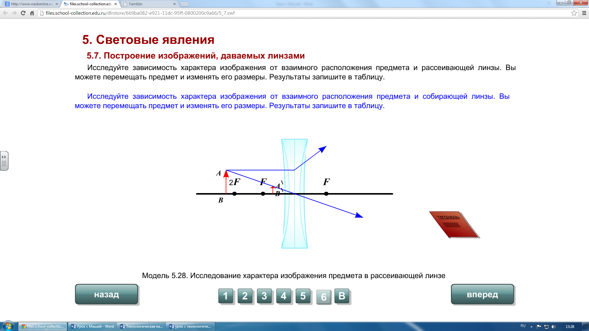 hello_html_2b900fdd.png