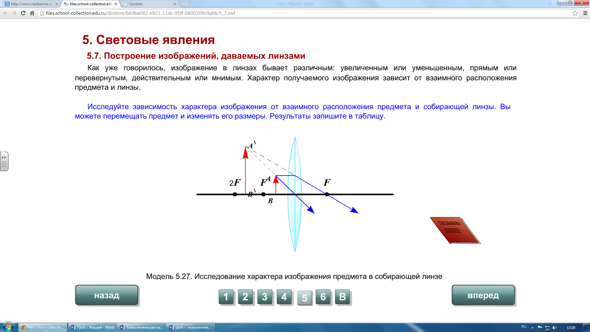 hello_html_32d0bc65.png