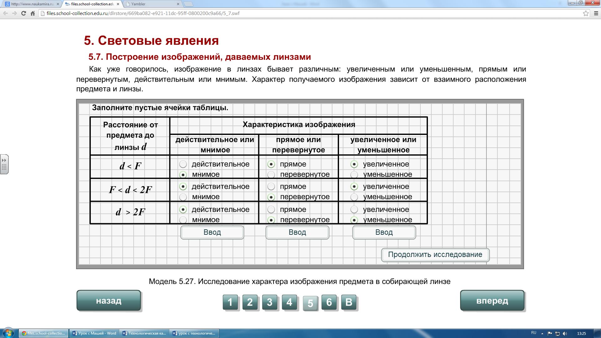 hello_html_3588b6ac.png