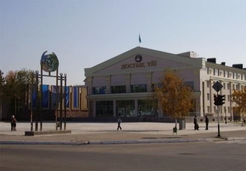 http://gorodoc.narod.ru/images/foto_Pavlodar/pvl06102008_3.jpg