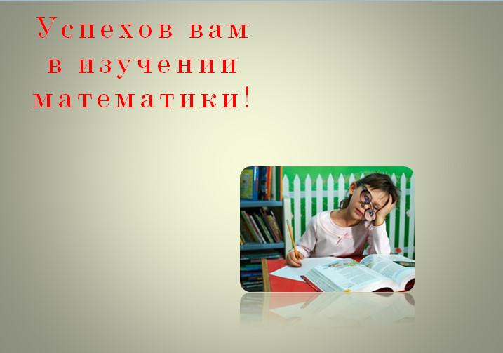 C:\Users\Ольга\Desktop\Бандикам\bandicam 2014-03-20 09-01-31-536.jpg
