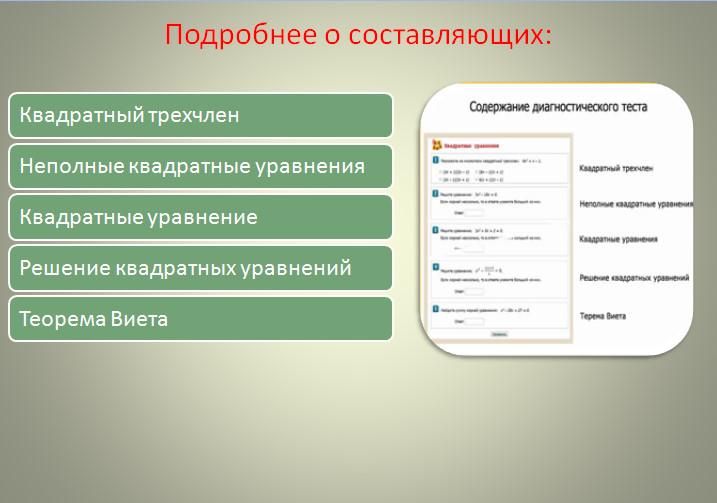 C:\Users\Ольга\Desktop\Бандикам\bandicam 2014-03-20 09-01-06-150.jpg