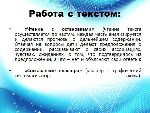 hello_html_6b542b4a.png