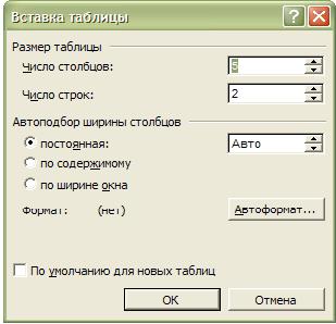 hello_html_678b2e20.png
