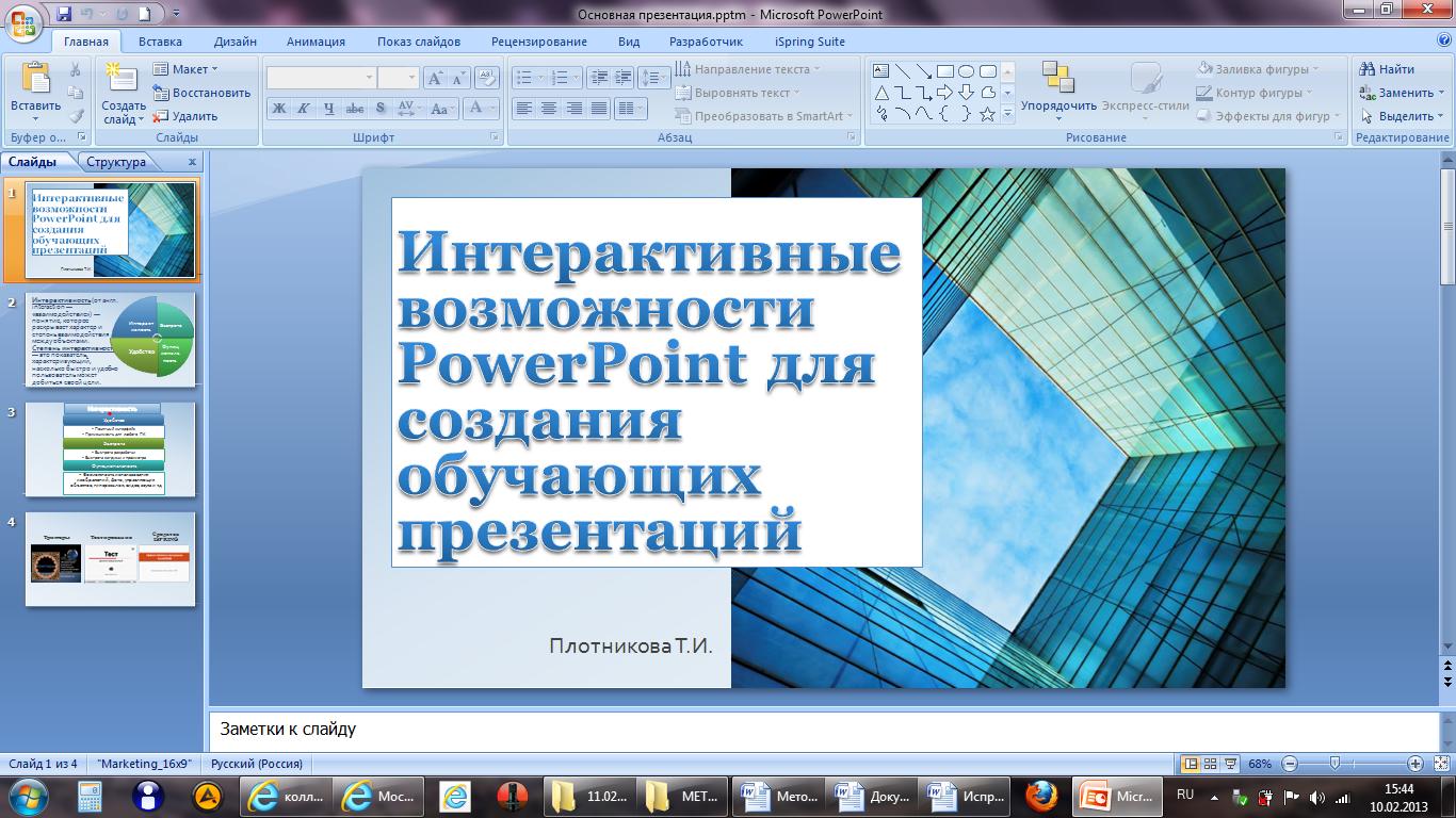 hello_html_m22f1b416.png