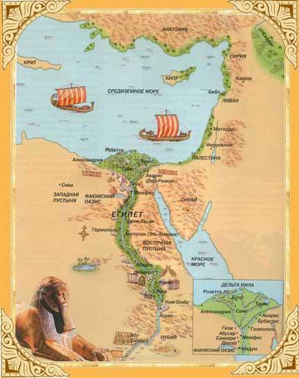 http://anc-egipt.narod.ru/IMG/Other/Ancient_Egypt_map.jpg