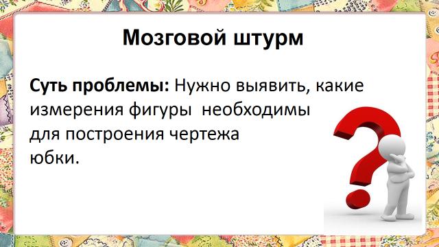 hello_html_7e208ce3.png