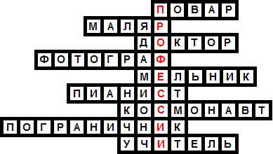 hello_html_m3570c8fb.jpg