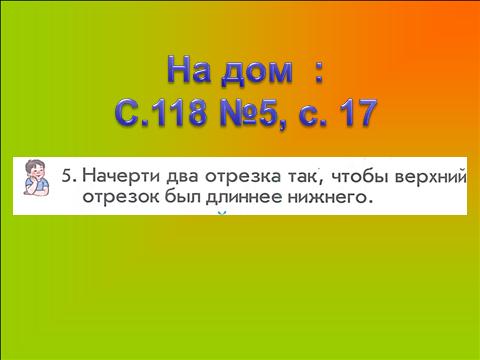 hello_html_m59a3d15d.png