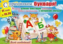 http://im4-tub-ua.yandex.net/i?id=300099517-51-72&n=21