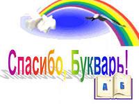 http://im2-tub-ua.yandex.net/i?id=454041513-35-72&n=21