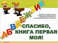 http://im0-tub-ua.yandex.net/i?id=208150310-35-72&n=21