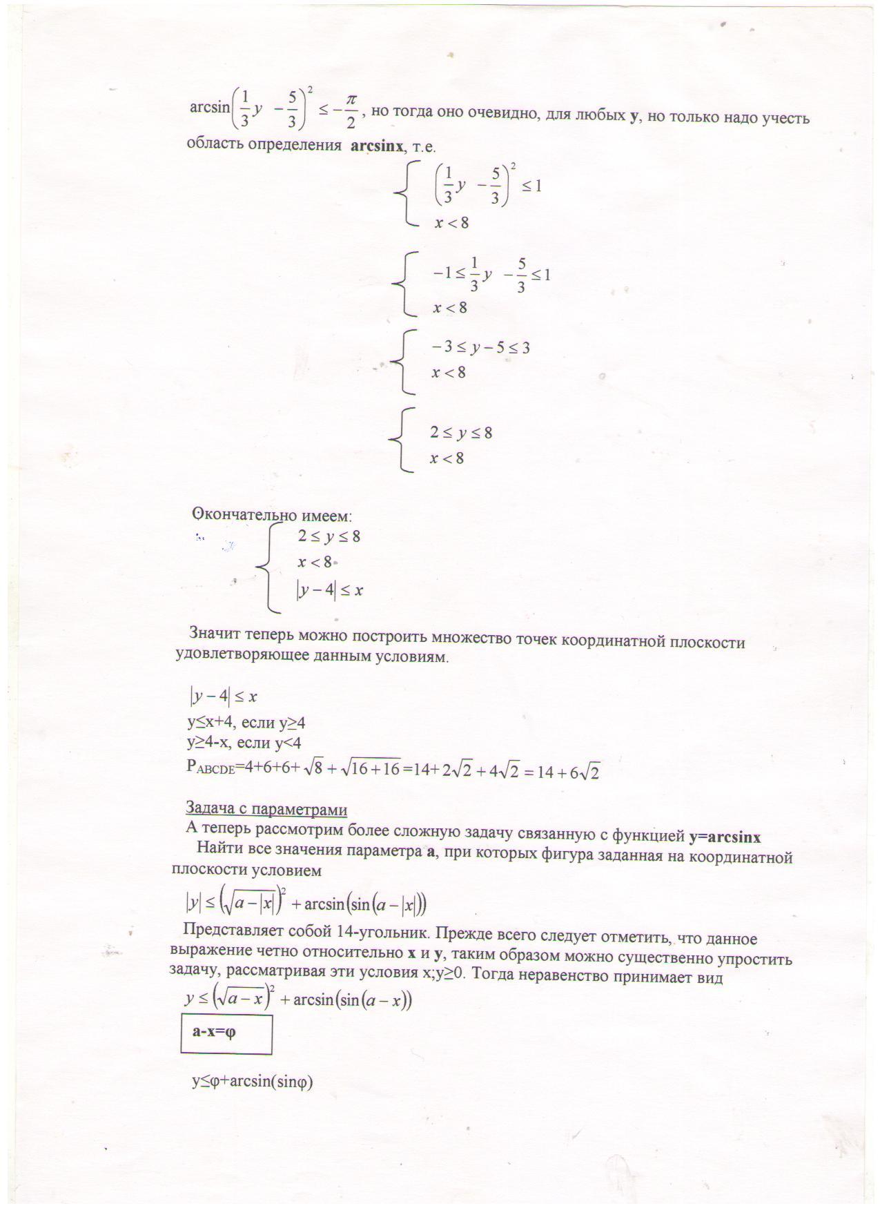 C:\Documents and Settings\23\Рабочий стол\урок\первый\2.jpg