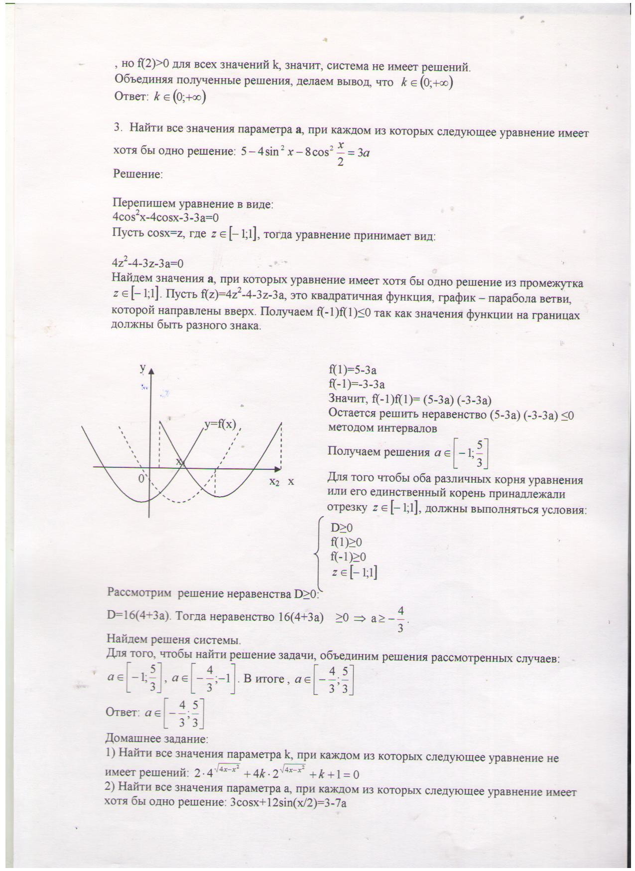 C:\Documents and Settings\23\Рабочий стол\урок\второй\4.jpg