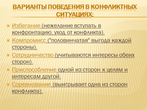hello_html_5906cc8b.png